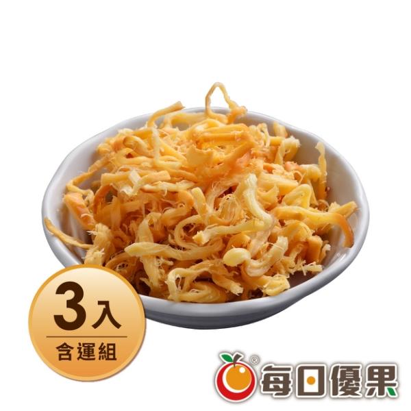 超濃乳酪絲100GX3包(口味任選)免運組 每日優果