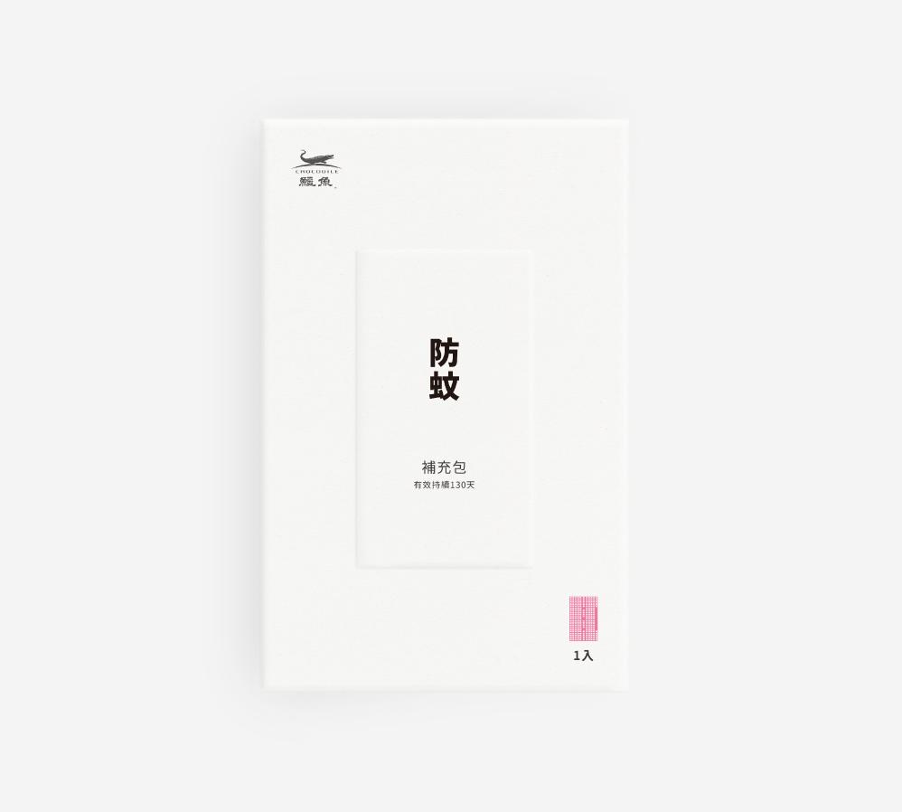 【Unipapa x 鱷魚牌】隨身防蟲卡匣補充片 ( 2片/組 )