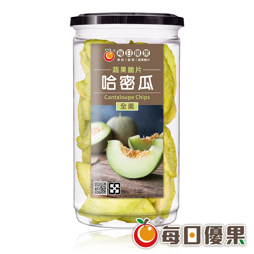 罐裝哈蜜瓜脆片120G 每日優果