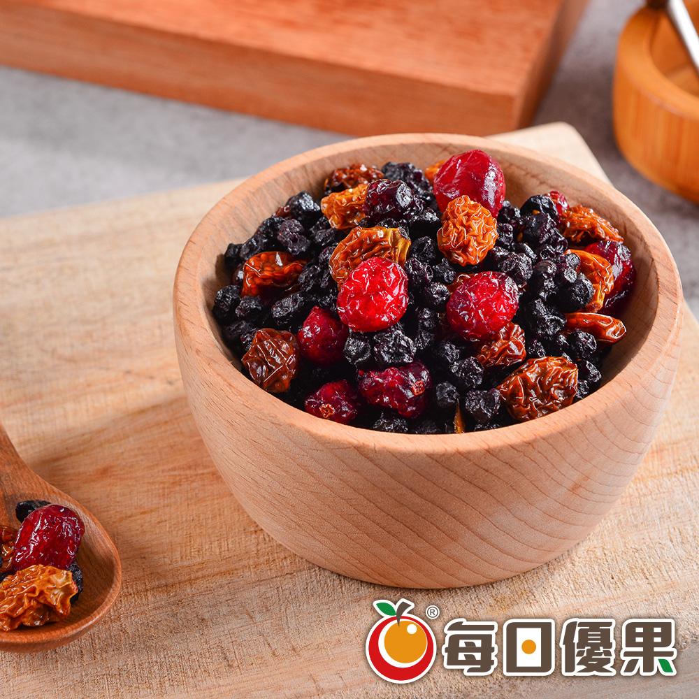 綜合莓果乾大包裝300G 每日優果