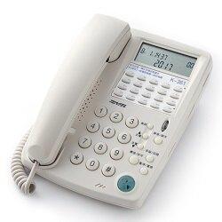 話機耳麥 $1050 國洋TENTEL K362 總機電話耳機 話機耳機 另有 傳康電話耳機 ALCATEL電話耳機 LINEMEX電話耳機