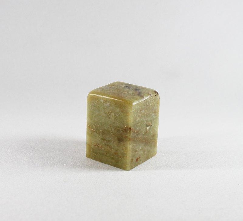 【姓名印】客製姓名印鑑章灰綠色稀有原石質地超美