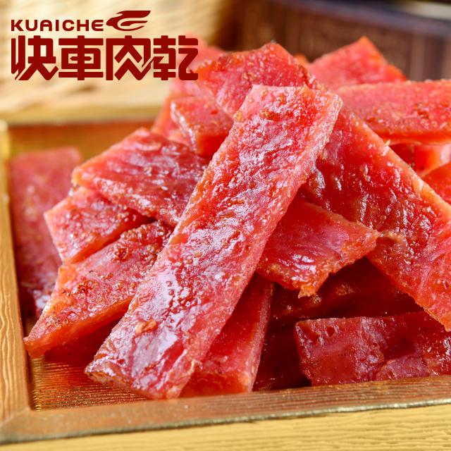 【快車肉乾】 A9傳統蜜汁豬肉乾(230g/包)