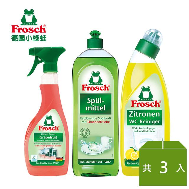 Frosch德國小綠蛙 小家庭廚房浴室清潔組