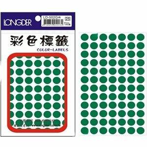 【龍德 LONGDER 彩色標籤】 LD-502-G 綠色 圓點標籤/10mm (1092張/包)