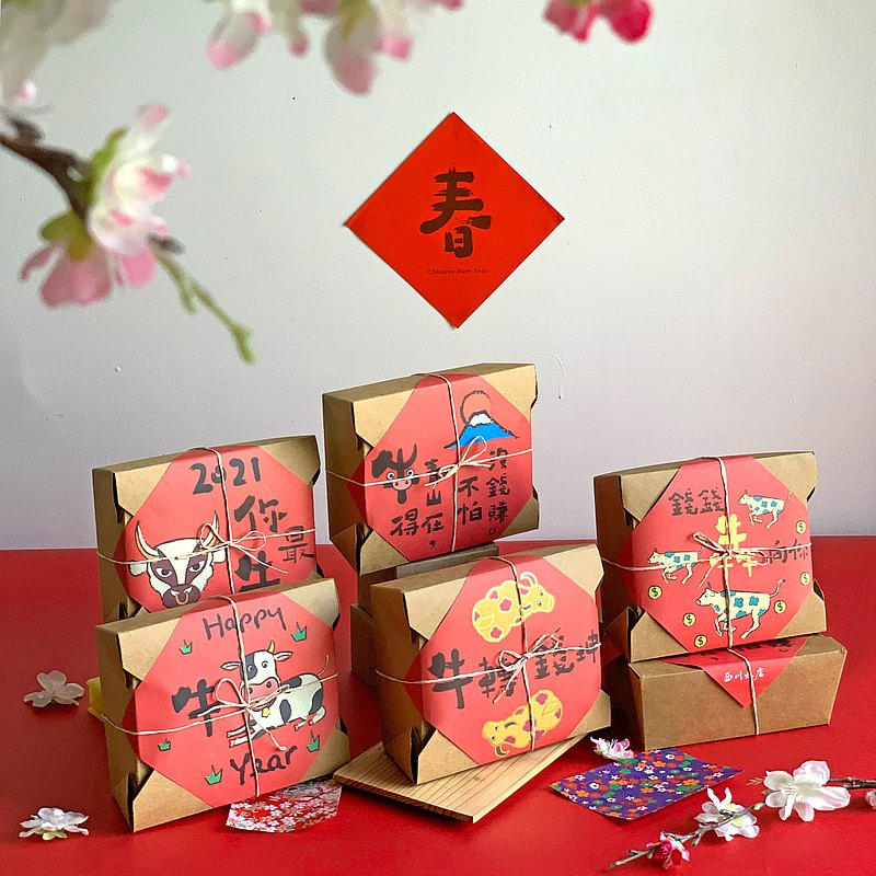 2021牛年春節禮盒 厚禮好米 春聯禮盒 單盒2入米 4盒組