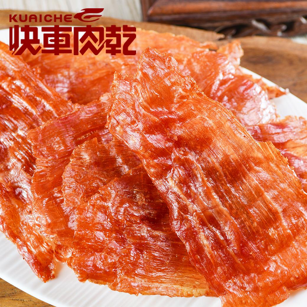 【快車肉乾】 A17蒜味豬肉紙(有嚼勁)(90g/包)