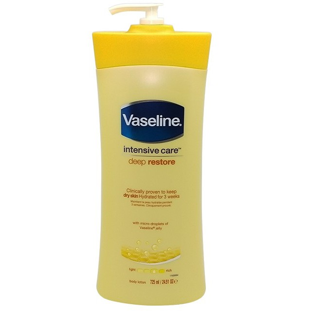 【Vaseline凡士林】身體乳液725ml-全效滋養(黃瓶)
