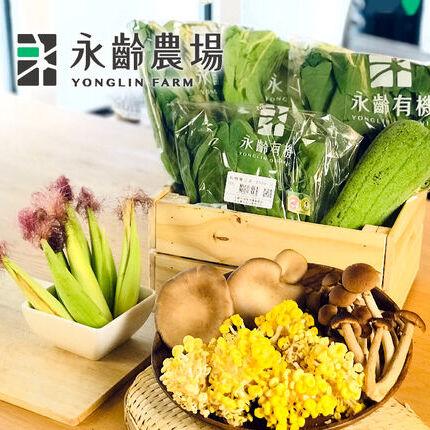 【永齡農場】有機蔬菜水果組合(小箱)