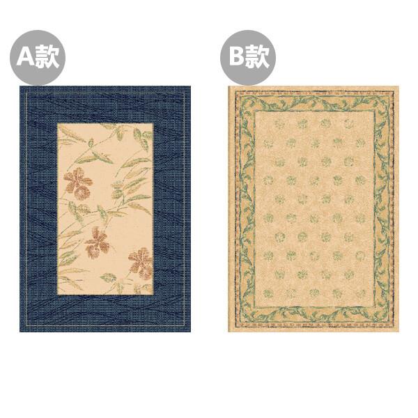 范登伯格 安迪 紐西蘭羊毛時尚地毯-兩色可選-170x230cm