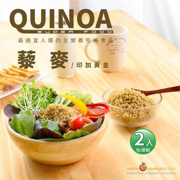 QUINOA藜麥320G 2包免運組 每日優果