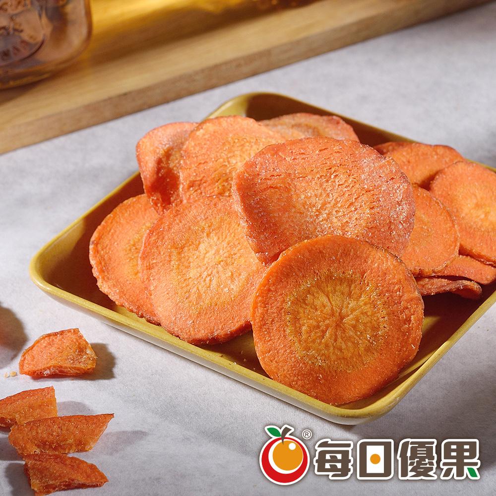 紅蘿蔔脆片160G 每日優果