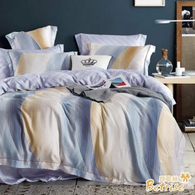 Betrise漾采  雙人-植萃系列100%奧地利天絲四件式兩用被床包組