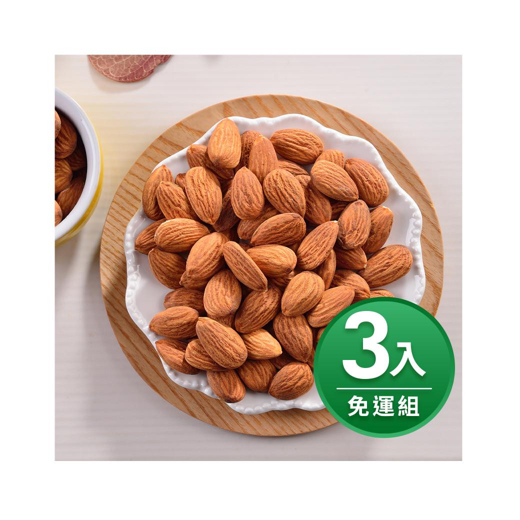 烘焙杏仁果 3包免運組 每日優果