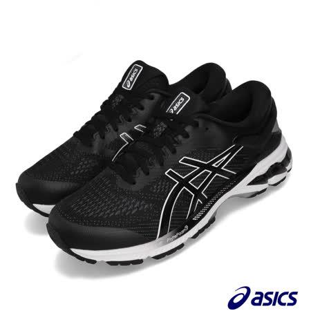 Asics 慢跑鞋 Gel Kayano 26 寬楦 運動 男鞋 1011A542001