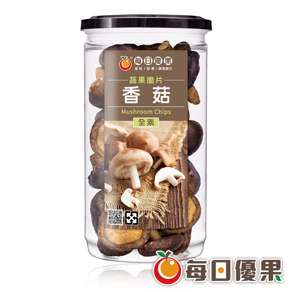 罐裝香菇脆片135G 每日優果