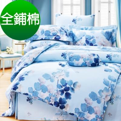 Saint Rose 卉影-藍 加大 頂級精緻 100%純天絲全鋪棉床包兩用被套四件組