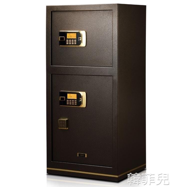 保險櫃 大型保管箱雙門雙層辦公 120公分家用入墻保險箱 金庫AI120 MKS