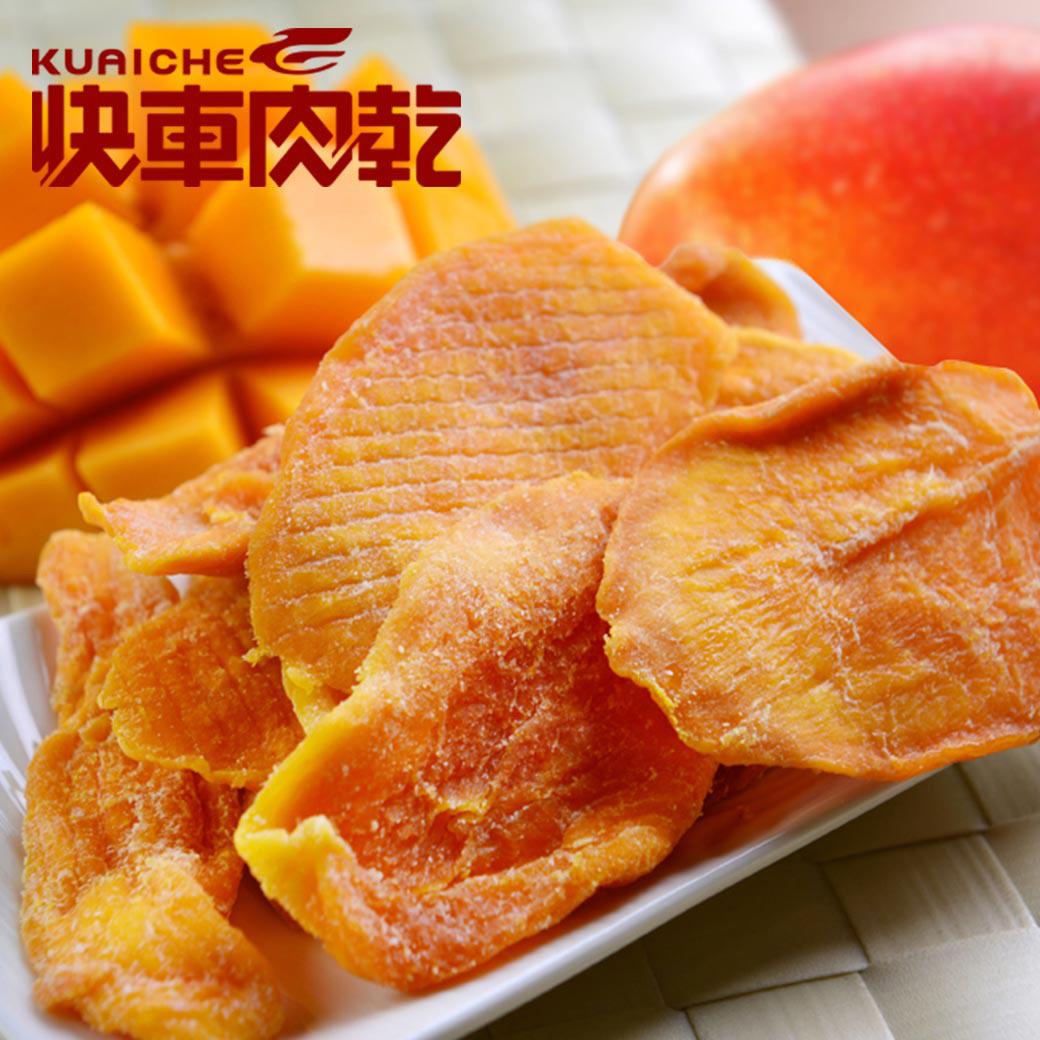 【快車肉乾】 H14愛文芒果乾(180g/包)