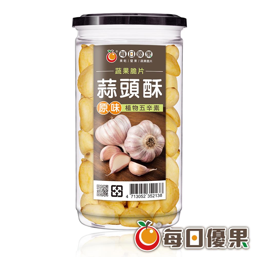 罐裝蒜頭酥180G 每日優果