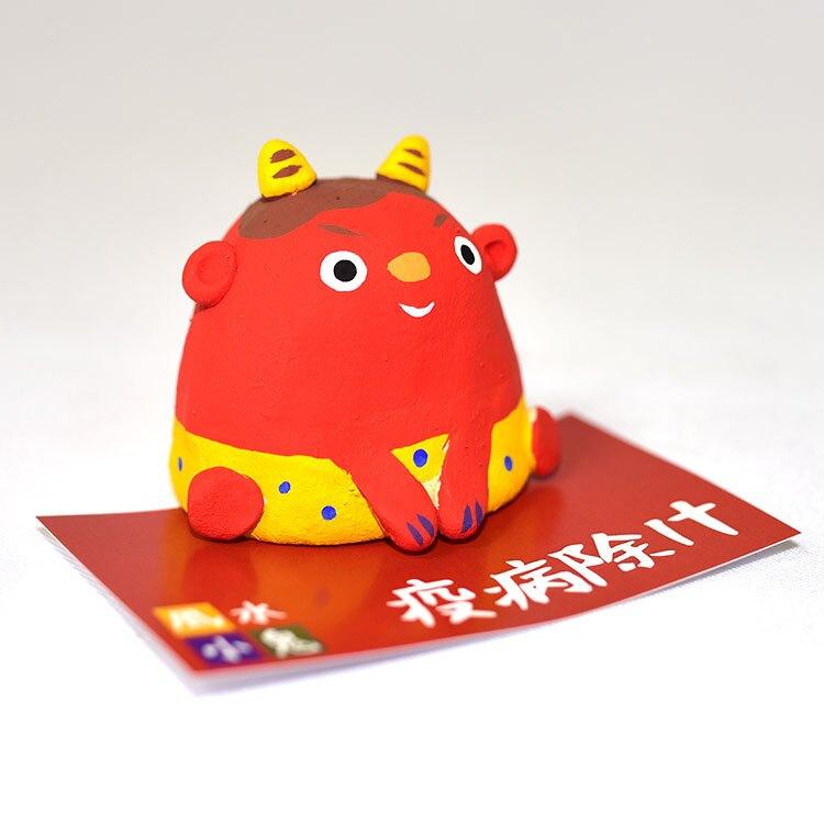 消除疫病的赤鬼 日本陶製 吉祥物 作舍出品