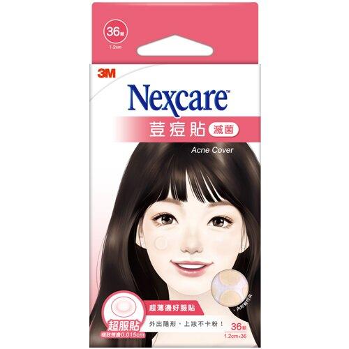 3M Nexcare 荳痘貼 滅菌 超服貼 36入