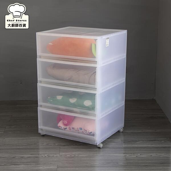 聯府四層加寬抽屜櫃附輪置物櫃128l收納櫃活動櫃lf-5104-大廚師百貨