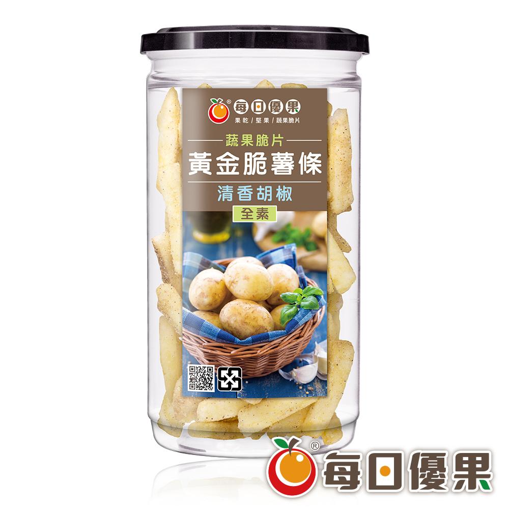 罐裝黃金脆薯條-清香胡椒180G 每日優果