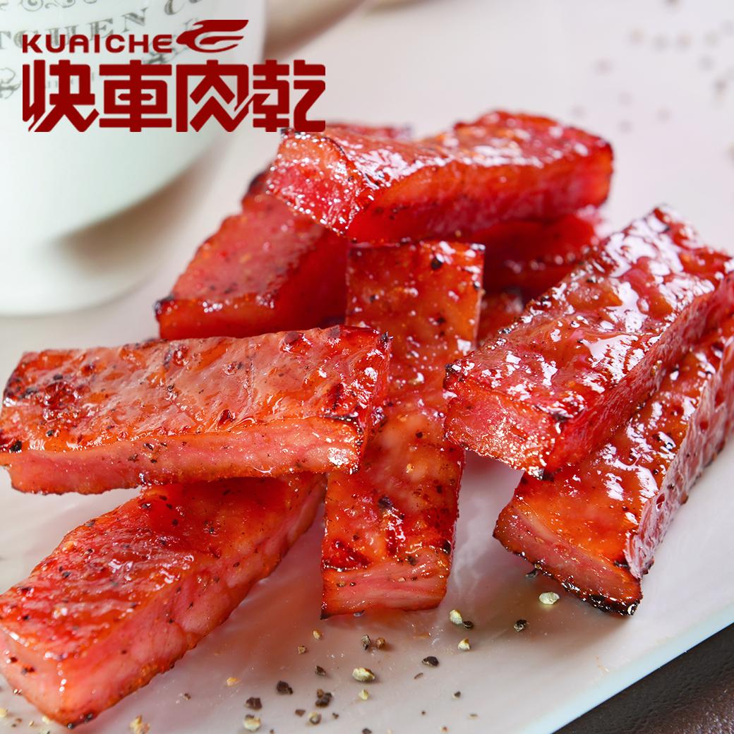 【快車肉乾】 A12招牌特厚黑胡椒豬肉乾(95g/包)