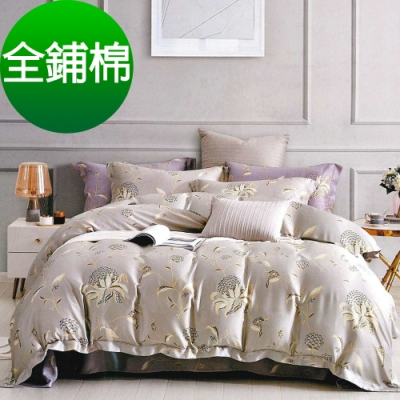 Saint Rose 花澗夢 雙人 頂級精緻 100%純天絲全鋪棉床包兩用被套四件組