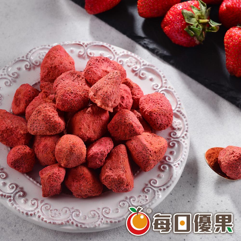 草莓凍乾30G 每日優果