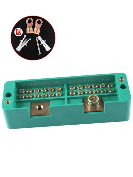 快速接線端子 單相/三相分線盒快速接線端子排接線盒大功率電線接頭連接器家用【全館免運 限時鉅惠】