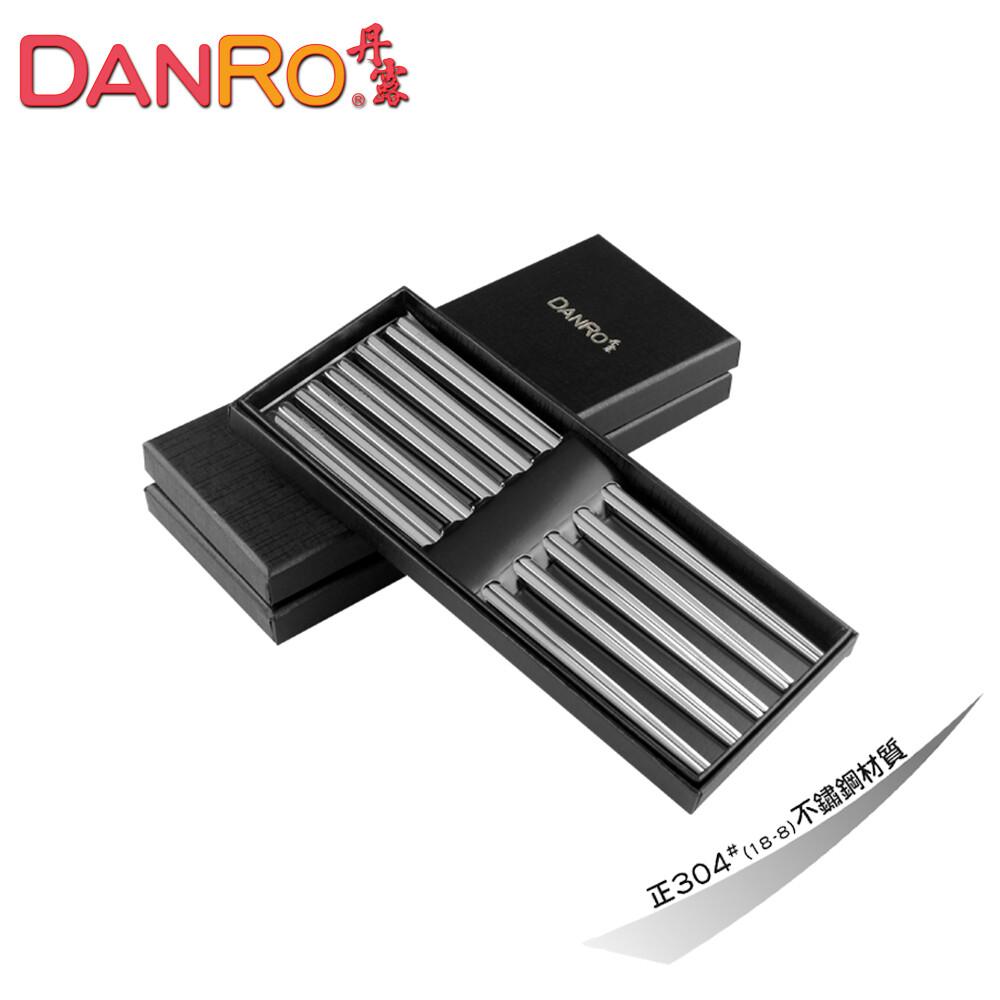丹露不鏽鋼方型防滑筷禮盒組-五入(s304-5g)