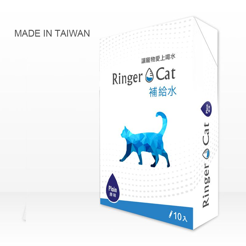 【本商品享有10%回饋點數(限時限量)】貓咪愛喝水-Ringercat 補給水(1個月30入,3個月90入)