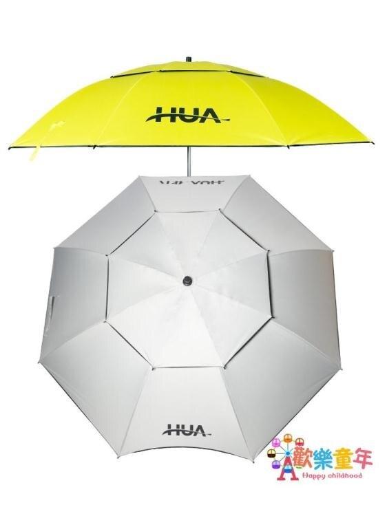 戶外遮陽傘 2020新品釣魚傘 2.2米雙層黑膠戶外垂釣傘防曬防雨加固大釣傘T【全館免運 限時鉅惠】