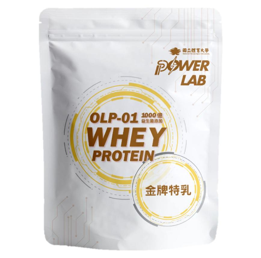 *國立體育大學研究室專利研發*Powerlab 乳清蛋白-香草特乳