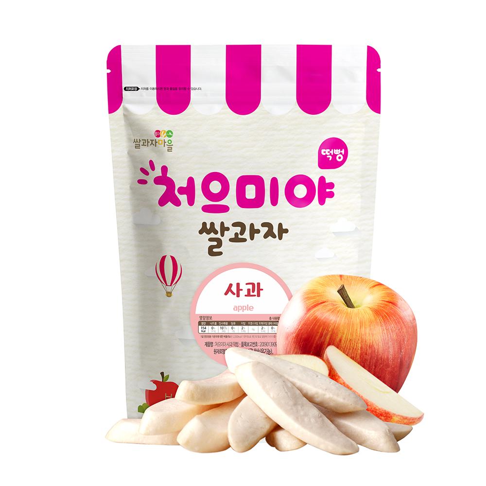 (5入組)  韓國 ssalgwaja 米餅村 (藍莓米餅/蘋果米餅/菠菜米餅/栗子糙米圈圈/甜紫薯糙米棒)
