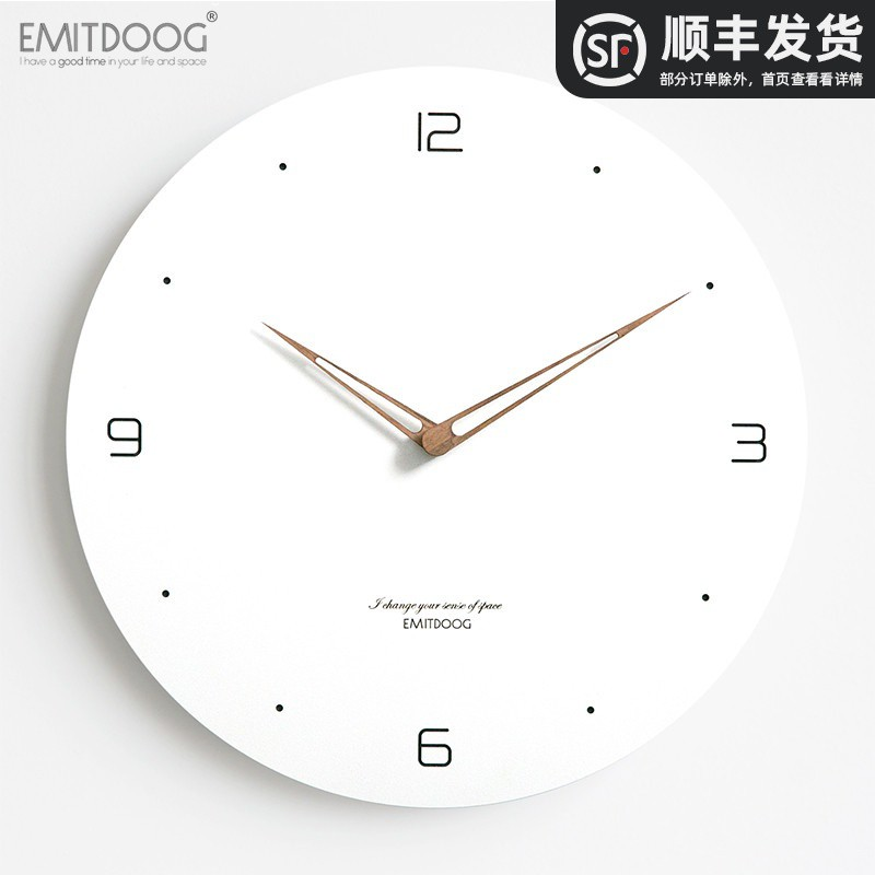 【康巴絲】EMITDOOG現代簡約客廳家用掛鐘時尚大氣靜音壁鐘石英鐘表北歐時鐘