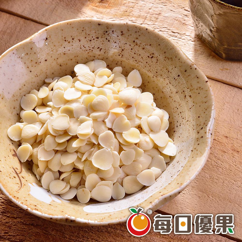 烘焙南杏片大包裝580G 每日優果