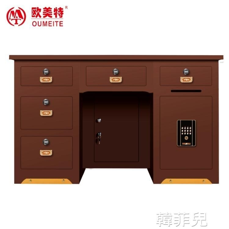 保險櫃 全鋼保險桌帶保險櫃 辦公桌一體投幣收銀財務桌子家用電腦桌老板桌 MKS