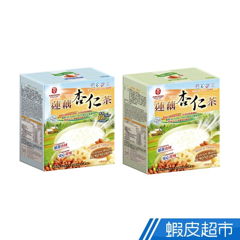 京工 蓮藕杏仁茶系列 一般版/減糖版 10入/盒 現貨 蝦皮直送