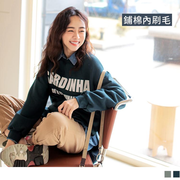 台灣製造。保暖內刷毛英字印花長袖衛衣大學T上衣