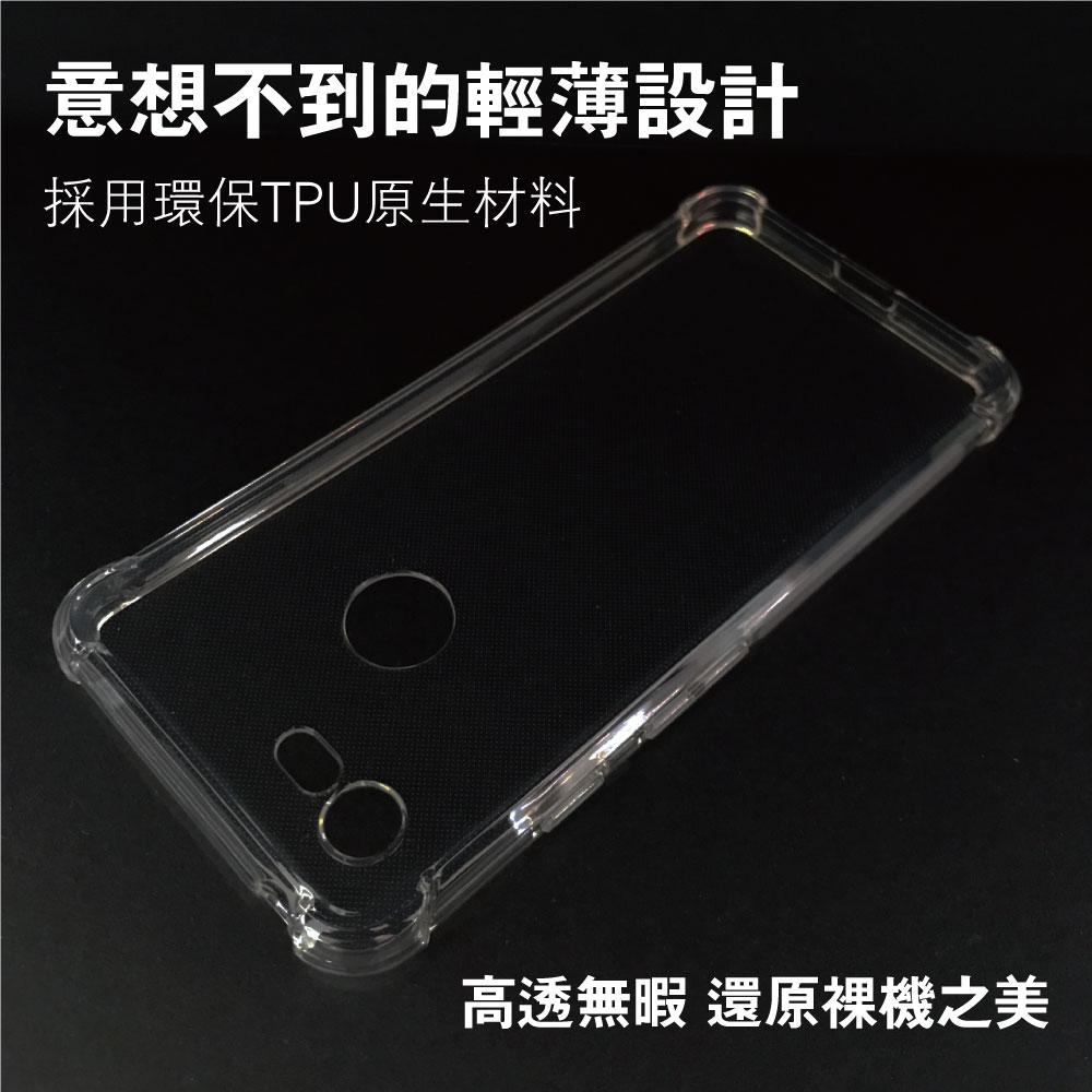 Nokia 系列 四角強化空壓殼下標區 8.3 透明防摔手機套 全包邊設計