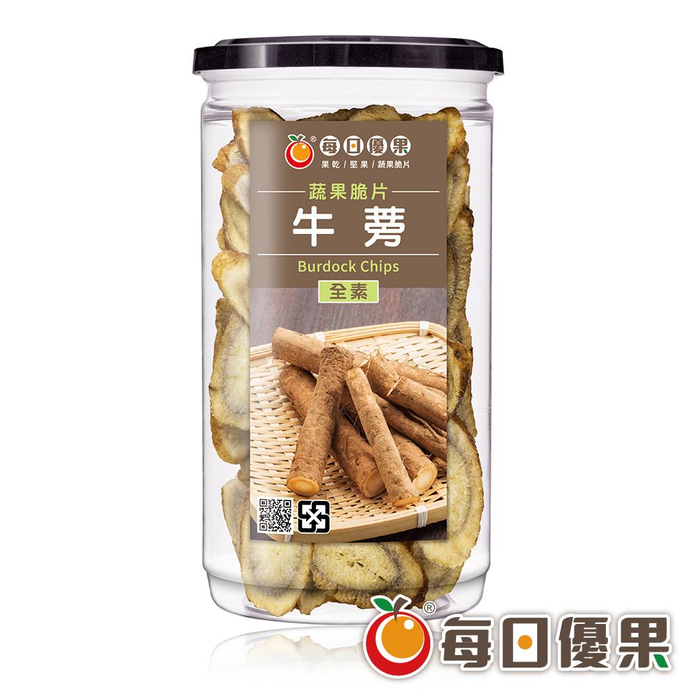 罐裝牛蒡脆片150G 每日優果
