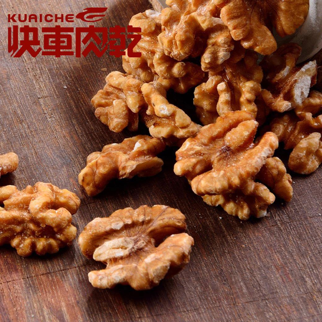 【快車肉乾】 H3香焙核桃 (190g/包)