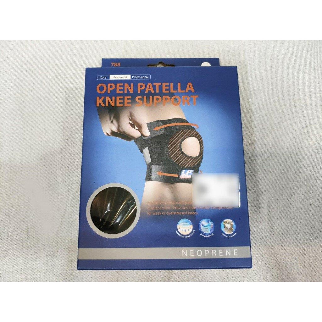 [大自在體育用品] LP SUPPORT 護具 護膝 運動防護 788 調整型膝關節護套 單入裝 單一尺寸
