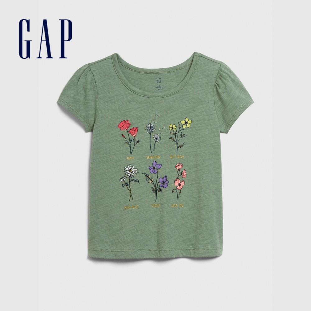 Gap 女幼童 棉質舒適花卉印花短袖T恤 577332-綠色