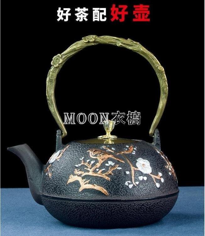 鑄鐵壺電陶爐煮茶器泡茶燒水壺功夫茶具套裝出口日本鐵茶壺純手工 SUPER SALE 交換禮物