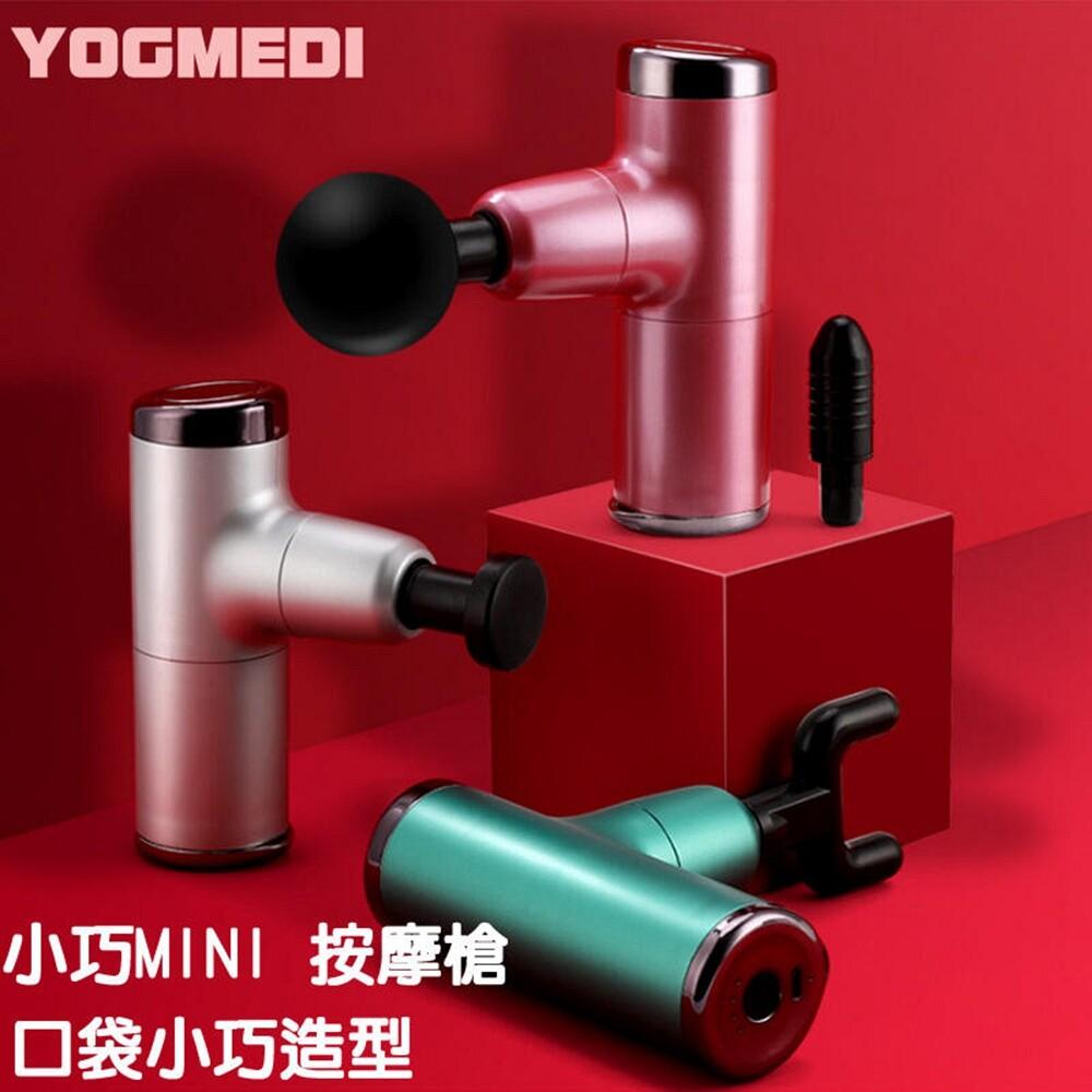 福利品mini 迷你usb電動按摩槍多功能健身肌肉按摩槍mini口袋筋膜槍