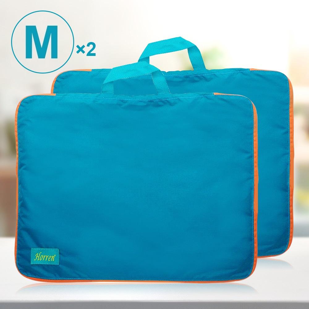 【Horren】旅行收納便利壓縮袋 - M 藍橘款X2